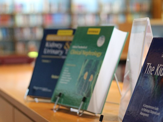 Library - Book Display